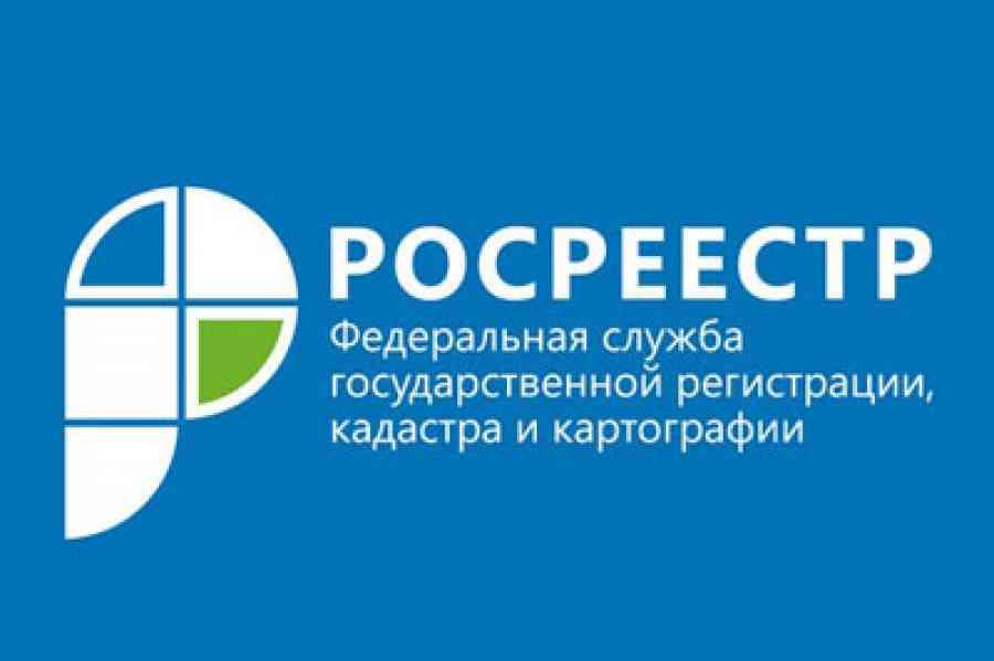 В российской столице срок регистрации недвижимости уменьшился до 7-ми дней