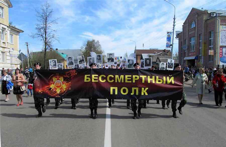 Стало известно, восколько вОмске начнется шествие «Бессмертного полка»
