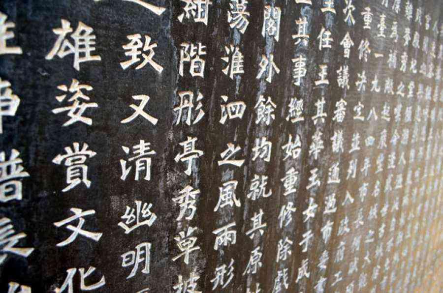 ЯГПУ будет готовить учителей китайского языка